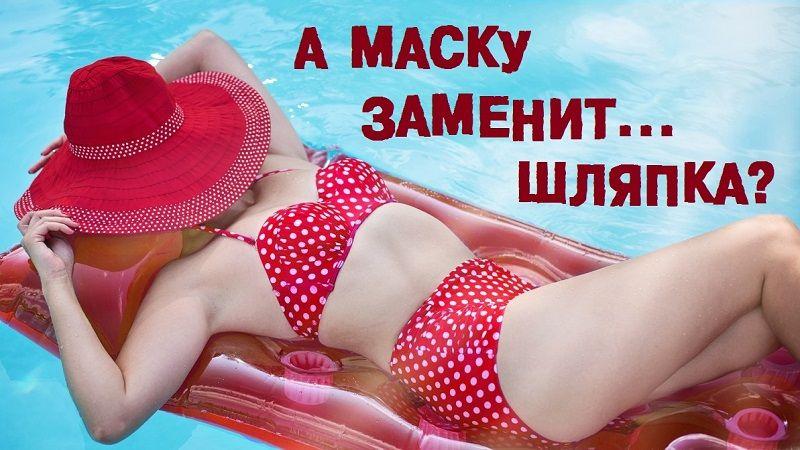 В России ограничения для внутреннего туризма начнут снимать с 1 июня. А что Крым?