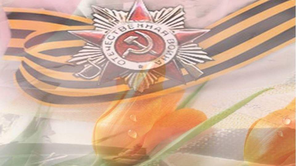 В Сакском районе прошел онлайн фестиваль-конкурс чтецов «Поэзия Великой Победы»