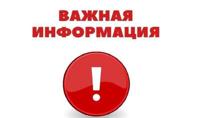 Последние изменения в Указе Главы Республики Крым от 17 марта 2020 года № 63-У