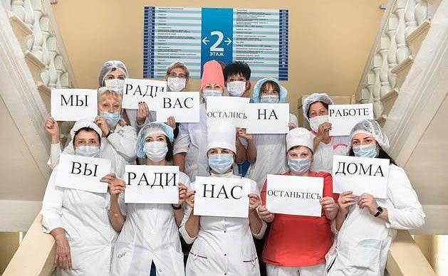В Севастополе — два новых случая заболевания коронавирусной инфекцией