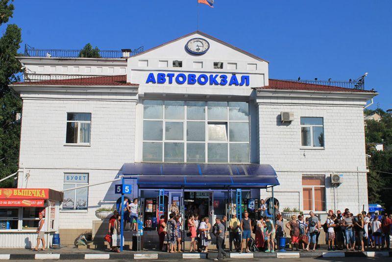 Севастопольский автовокзал возобновил работу