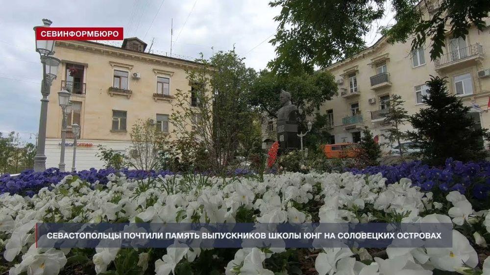 Севастопольцы почтили память юнг-участников Великой Отечественной войны