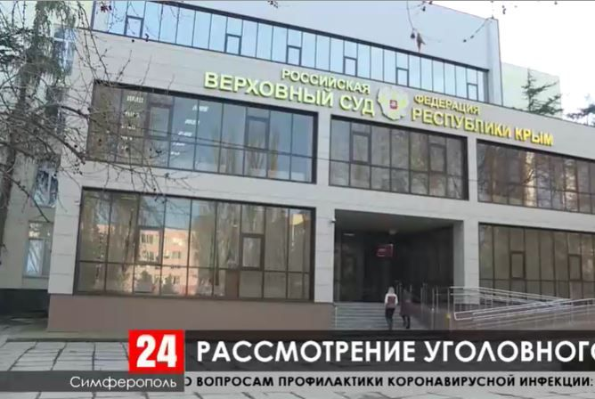 Дело бывшего вице-премьера РК Ленура Ислямова находится на рассмотрении в Верховном суде республики