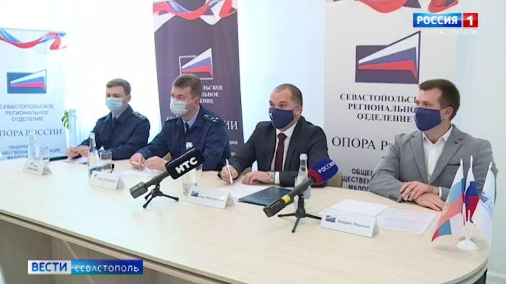 В Севастополе предприниматели могут получить бесплатную правовую помощь