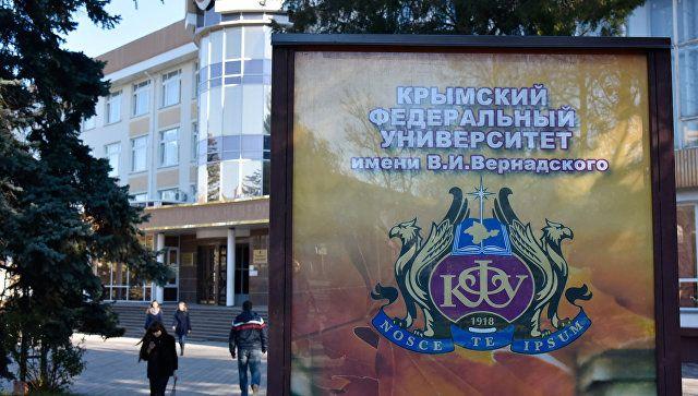 В Крымском федеральном университете заработал центр по мониторингу коронавируса