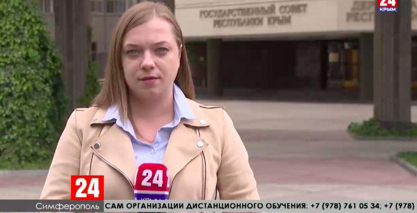 Первое заседание Госсовета Крыма после перерыва из-за самоизоляции