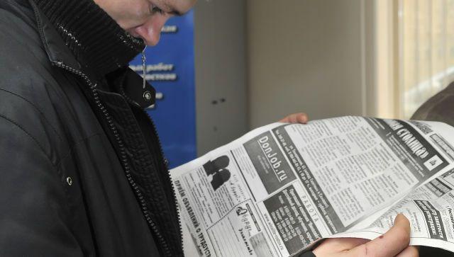 Втрое больше безработных: в феодосийском центре занятости аншлаг