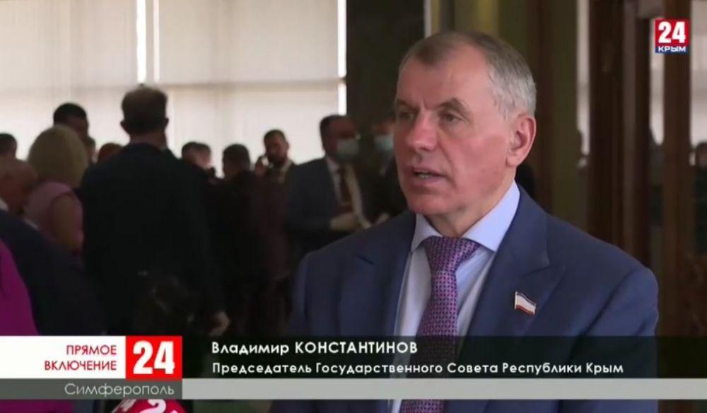 Завершилась очередная сессия Государственного Совета Крыма
