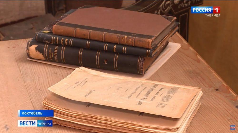 В библиотеках Крыма хранятся уникальные издания известных на весь мир ученых