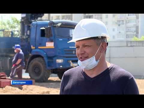 В Евпатории строят новый физкультурный центр