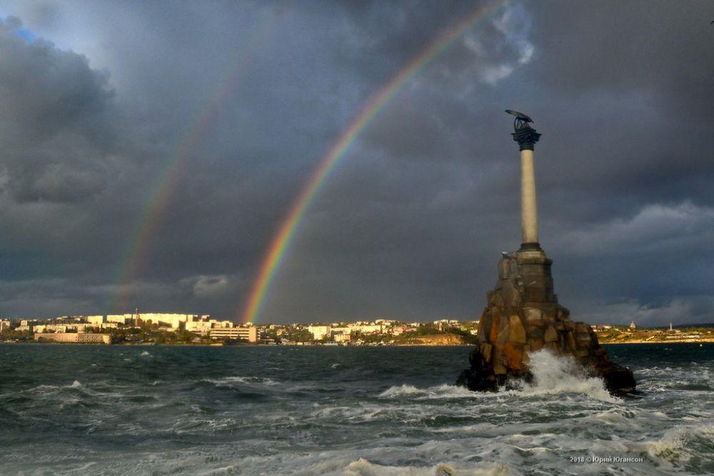 Прогноз погоды на 28 мая: в Севастополе и Крыму дожди
