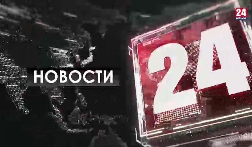 Режим повышенной готовности в Севастополе продолжит действовать до 15 июня