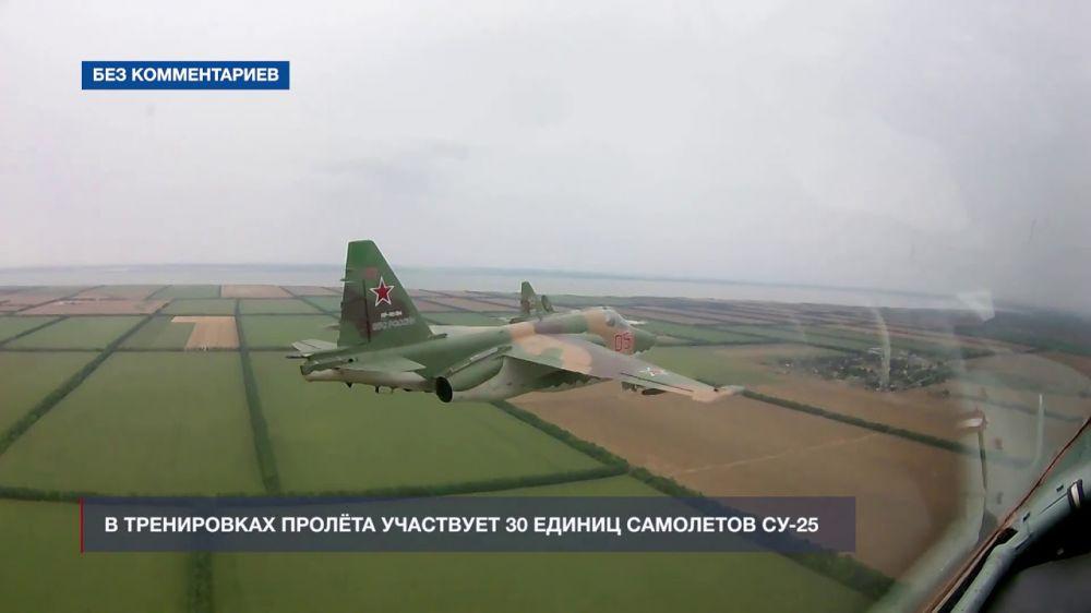 Авиация Южного военного округа готовится к Параду Победы