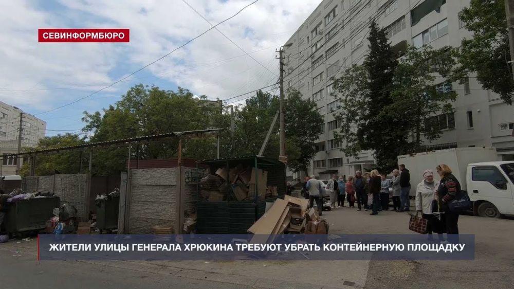 Жители улицы Генерала Хрюкина требуют убрать контейнерную площадку