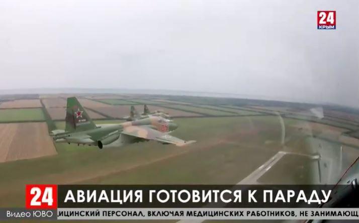 В Крыму начали подготовку к военным парадам