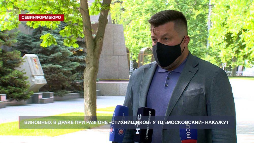 Виновных в драке при разгоне стихийных торговцев у ТЦ «Московский» накажут