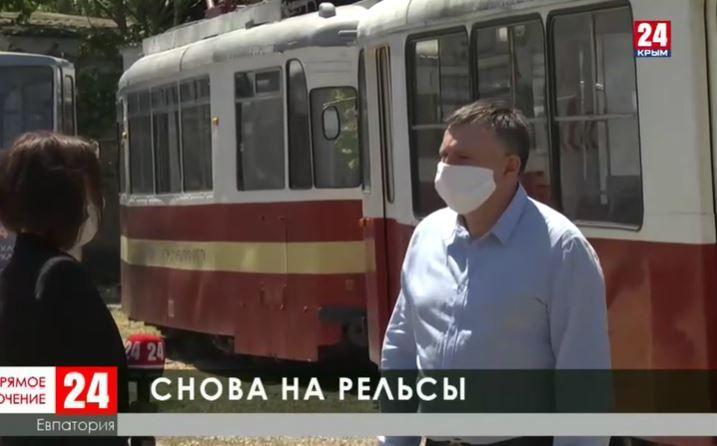 В Евпатории с 1 июня частично возобновят движение трамваев