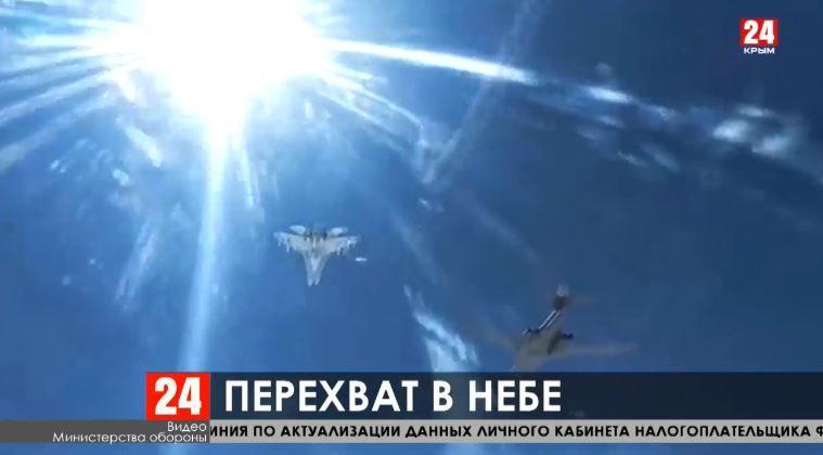 Российские истребители перехватили бомбардировщики ВВС США