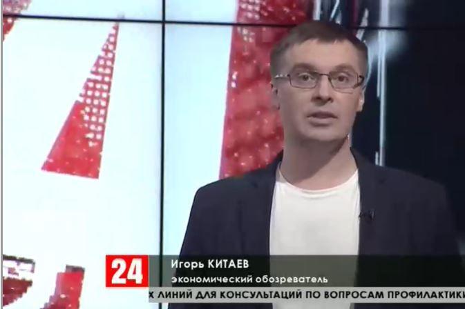 Минэкономразвития РФ предложило изменения в ФЦП развития Крыма и Севастополя