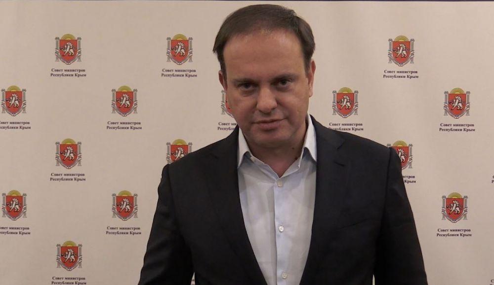 Волченко рассказал, для кого откроются санаторно-курортные комплексы Крыма