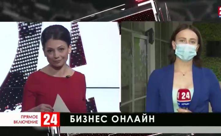 Крымские бизнесмены активизируют онлайн-деятельность