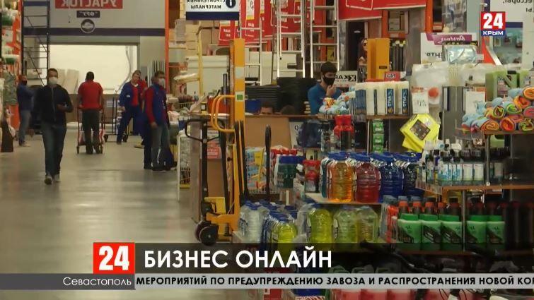 Как крымский бизнес адаптировался к ограничительным мерам