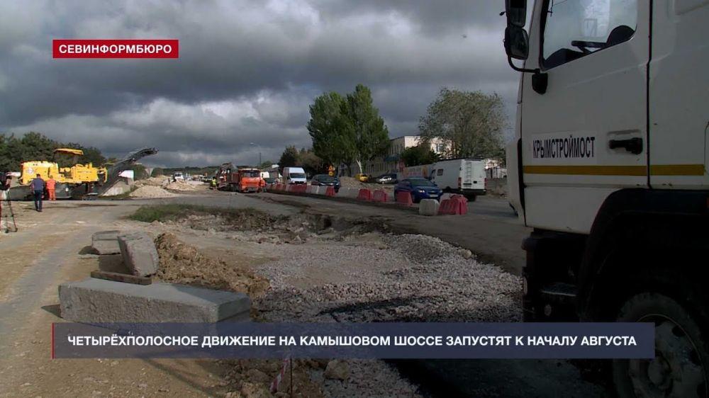 Четырёхполосное движение на Камышовом шоссе запустят к началу августа