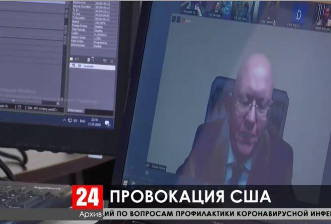 ООН удалила запись заседания по формуле Арриа, в котором приняли участие крымчане