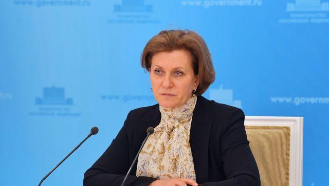 Попова рассказала, жители каких регионов поедут на отдых первыми