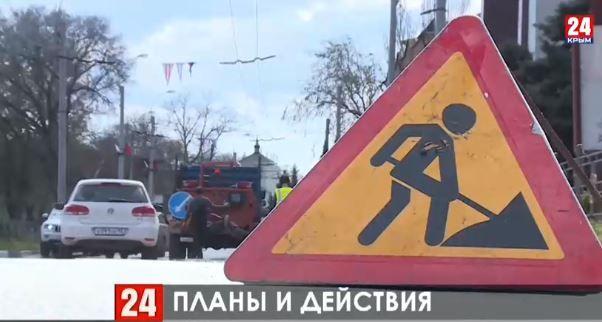 В Керчи отремонтируют 25 километров дорог