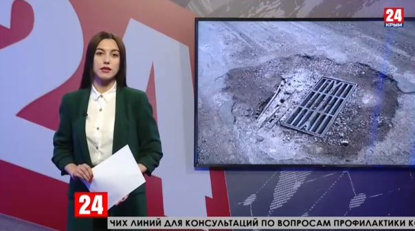 Ялта получила более 23 млн рублей на ремонт дорог
