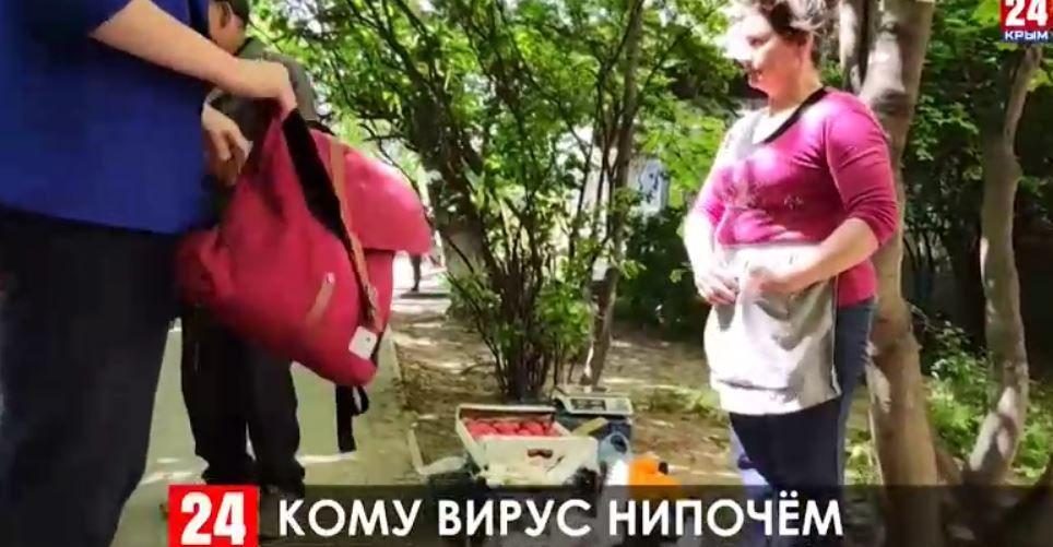 Как стихийные торговцы в Крыму приспособились к работе в период ограничительных мер