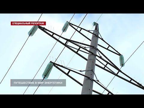 Путешествие в мир энергетики ко Дню защиты детей от «Севастопольэнерго»