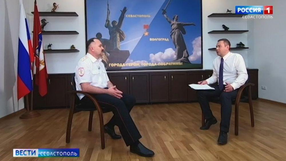 Почему в Севастополе низкий уровень преступности рассказал начальник УМВД города