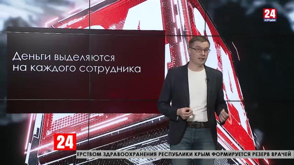В России начала работать новая программа поддержки экономики