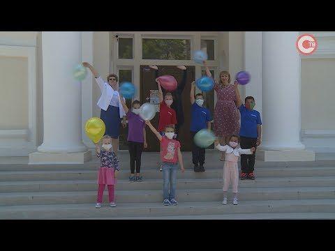 1 июня — международный День защиты детей (СЮЖЕТ)