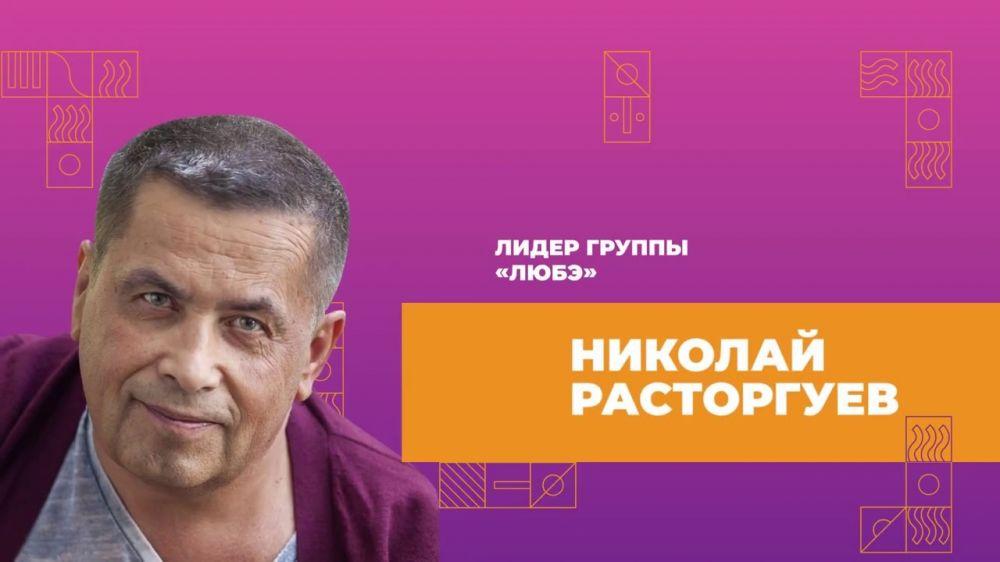 """Расторгуев принял участие в мастер-классе """"Тавриды"""" для детей"""