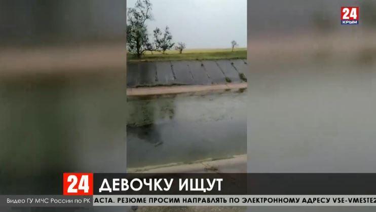 Поиски шестилетней девочки продолжаются в Ленинском районе
