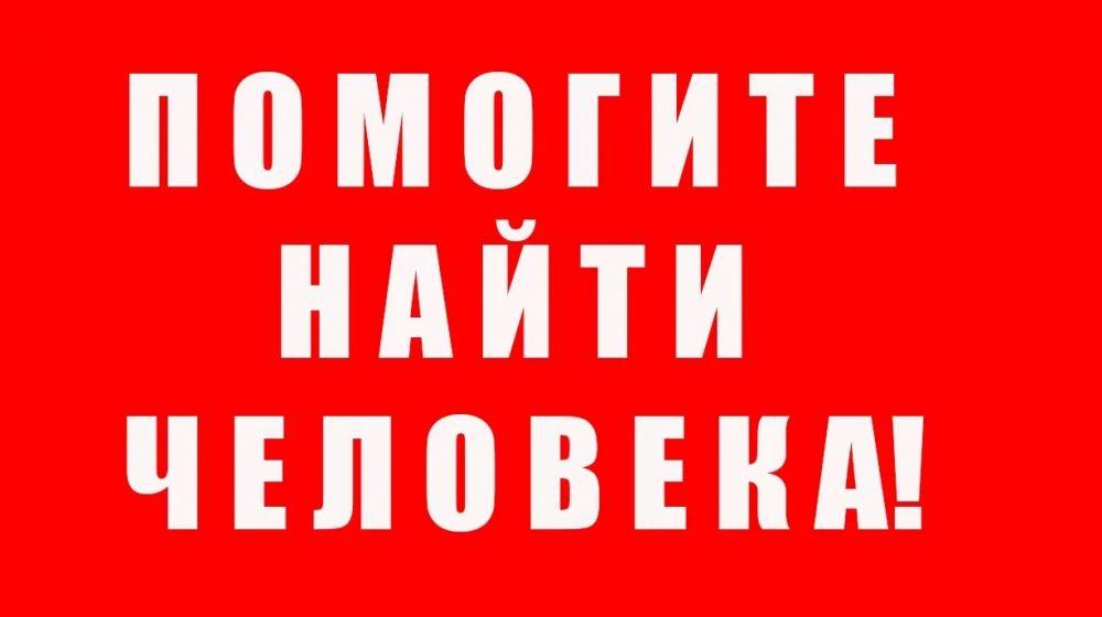 Внимание! В Севастополе разыскивают мужчину — без вести пропал Феликс Некипелов
