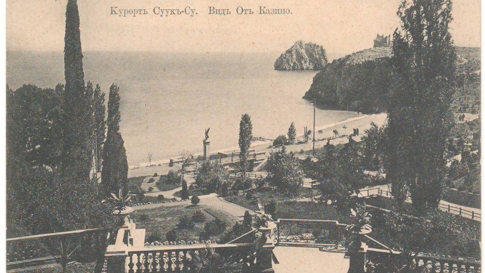 Запущена виртуальная тематическая неделя, посвященная курортам Гурзуфа XIX века