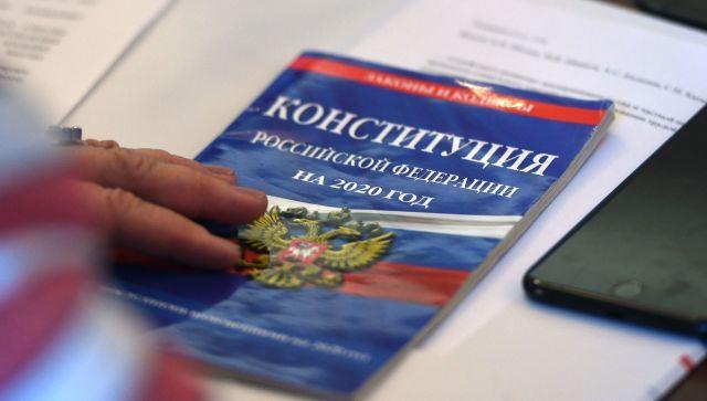 Памфилова предложила провести голосование по Конституции 1 июля