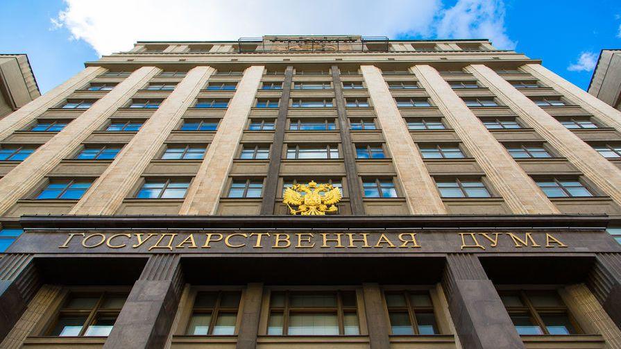 В Государственной Думе Российской Федерации прошел правительственный час с участием Министра экономического развития Российской Федерации Максима Решетникова