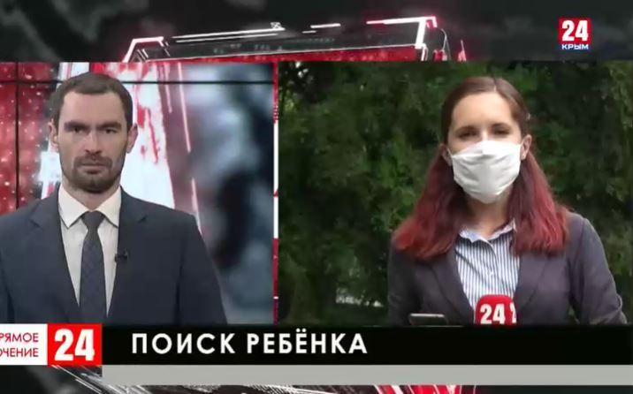 В Крыму продолжаются поиски пропавшей девочки