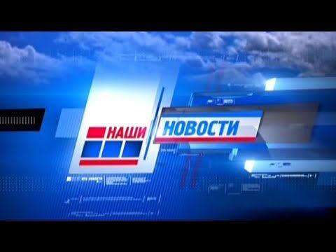 Новости ИТВ 01.06.2020