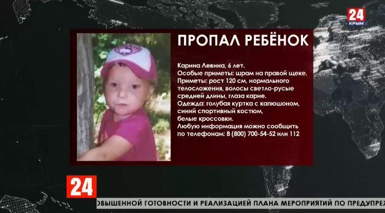 Шестилетняя девочка пропала в Ленинском районе