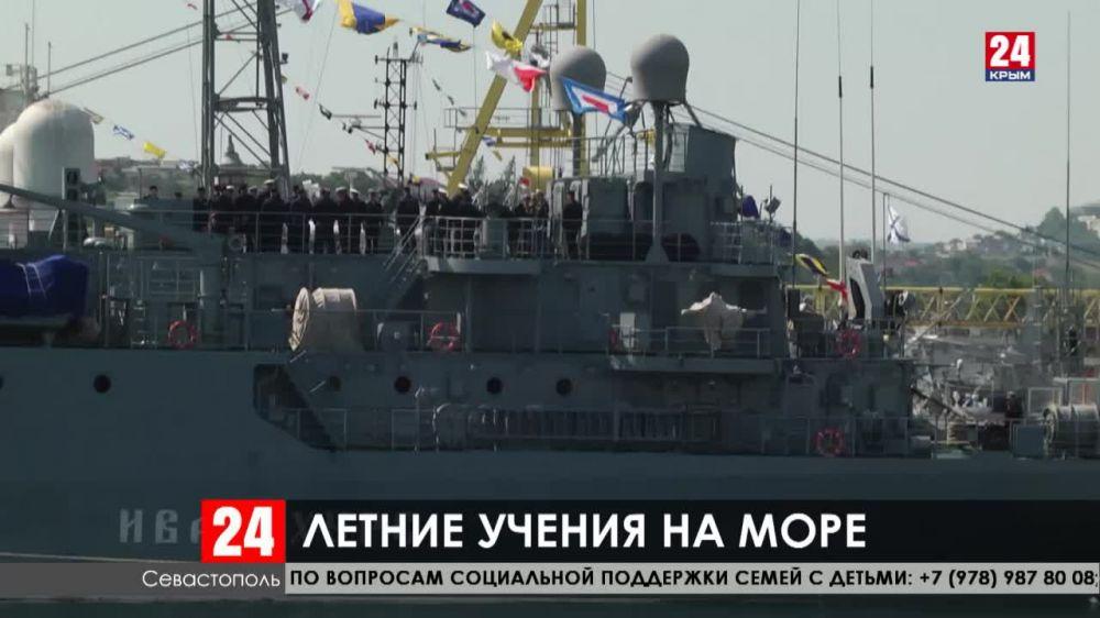 На Черноморском флоте начался летний период обучения