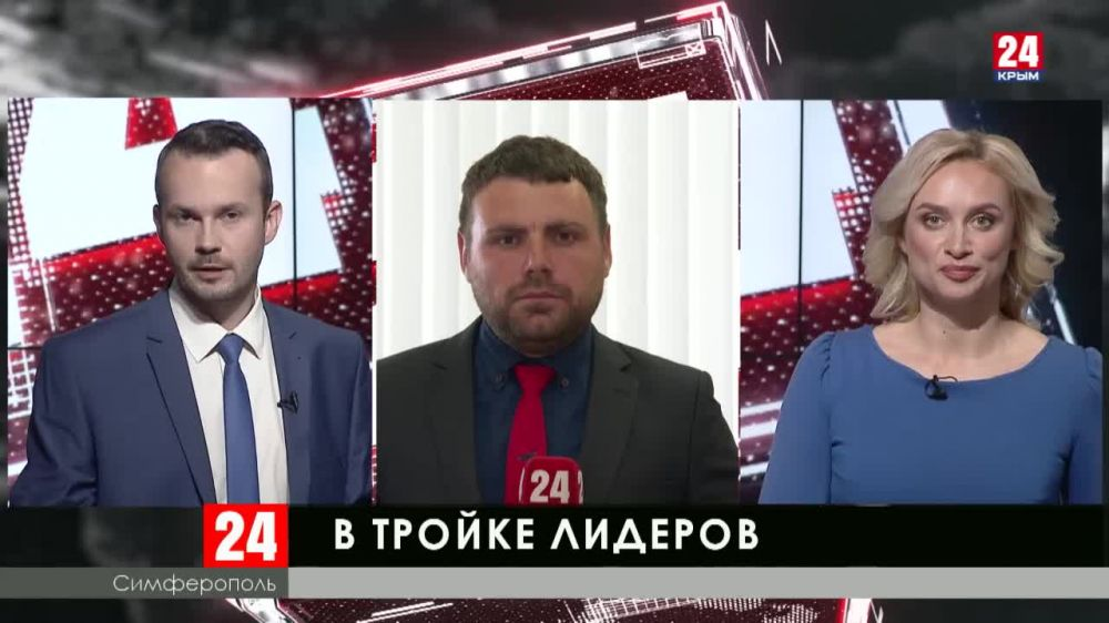 Крым в числе лучших по уровню помощи семьям и детям