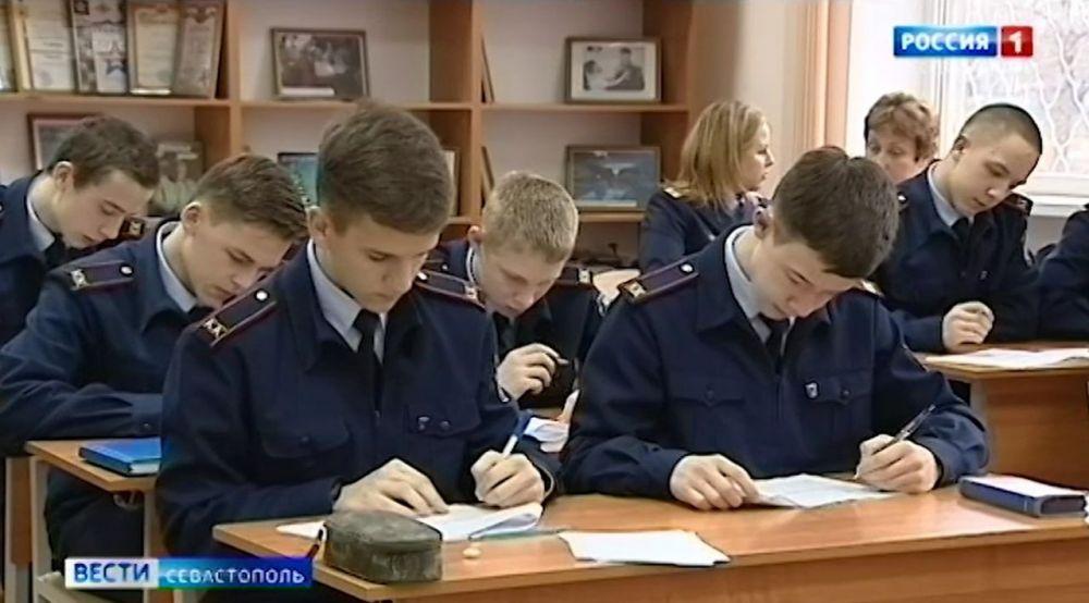 До 11 июня продлён срок приёма в кадетский корпус Следственного комитета