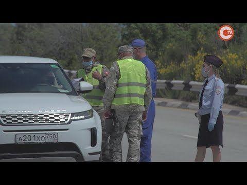 На въездах в Севастополь начали проводить экспресс-тестирование на COVID-19 (СЮЖЕТ)