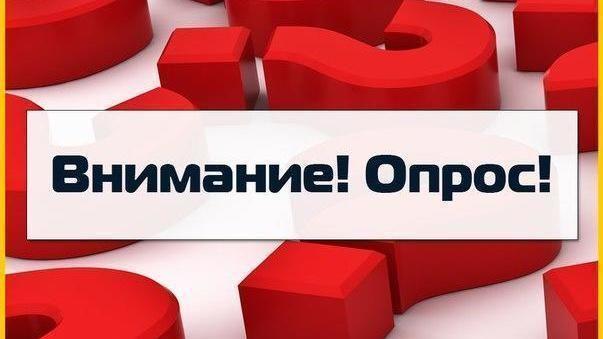 В Крыму продолжается интернет-опрос об эффективности деятельности органов местного самоуправления